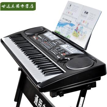 子供用のかわいい子供の電子キーボンドの初心者入門61鍵盤子供の教育のおもちゃの小さいピアノは受話器の大きいサイズを持ってUSBを持って色彩の譜+受話器を送ります