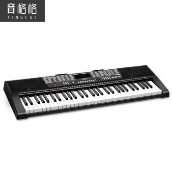 音格(YINGEGE)音格知能電子キーボー61鍵盤大人初心者入門多機能幼児教育専門家ピアノ普通版+大プレゼント