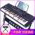 永美YM-2688知能電子キーパッドボンド供大人初心者入門幼児教育61キーボード多機能家庭用88キーボード基礎版+Z琴架+琴包+大礼包