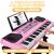 【特恵618ショッピングデー】子供用電子キー54鍵盤初心者入門音楽電子ピアノ少女【オルゴールホルダー】USB版の粉をアップグレードします。マイクと琴のペースト+教程