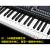 88鍵盤61鍵盤54鍵盤電子キーボンボンは五線譜の音符を貼って鍵盤に透明なピアノの鍵盤のシール88鍵盤を貼って、61鍵盤の七色の暗い字【黒い鍵盤を送ります】