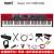 Nord Nord Node電気ピアノPiano 3 Electro HPフルセットの重電ピアノLED A 1キーボードアナログシンセサイザーStage 3 NS 3-88キーシンセサイザー