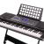 美科(MEIKEERGR)MK-906力度キー電子キーボードボンド61キーボード大人の子供供の初心者知能教育家庭用の公式規格+大礼装+Z型琴架