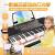 【特恵618ショッピングデー】かわいい赤ちゃん61ボタン子供電子キーボー知能ライト多機能ピアノ初心者の子供向け大人には黒い知能ライトと61のピアノボタン+エレクトリックフレームが適用されます。