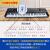 61ボタンゴールド年代初めに学習した電子キーボンド子供用多機能教育ピアノベビー玩具