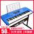 XINYUNスマート電子キー61は、大人の子供たちのピアノの鍵をまねる大人の子供たちの初学入門専門教育260青+大祝儀+オルガンラック【基礎版】