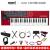 Nord Nord Node電気ピアノPiano 3 Electro HPフルセット重電ピアノLEAD 1キーボードアナログ合成器LEAD 4(49キーデジタルアナログ合成器)