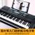 子供用電子キーボンド子供用ピアノ初心者の女の子用多機能おもちゃ誕生日プレゼント1-3-6-15歳の黒:大号入入門入門練習電子キーボンド2-15歳+昇降琴架+