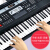 子供用電子キーボンド子供用ピアノ初心者の女の子用多機能おもちゃ誕生日プレゼント1-3-6-15歳ピンク:大号入入門入門練習電子キーボンド2-15歳+昇降琴架+