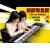 手巻きピアノ88鍵盤61鍵盤版厚い電子キーボンドMIDIソフトキーボード携帯折琴61鍵盤ブラック中国語パネル+充電可能リチウム電池、移動可能電源供給