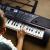 金色年代(JINSENIANDAI)子供の初心電子キーボンド61鍵盤早期教育啓蒙子供玩具楽器電子キーボンドブラック