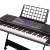 美科(MEIKEERGR)MK-906力度キー電子キーボードボンド61キーボード大人の子供達の初心者知能教育家庭用の公式の標準装備+大礼装+Z型琴架+琴包+琴腰掛け