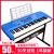 XINYUNスマート電子キー61は、大人の子供たちのピアノの鍵をまねる大人の子供たちの初学入門専門教育260青+大祝儀+オルガンラック【インテリジェント版】