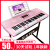 XINYUNスマート電子キー61は、大人の子供にピアノを教える初心者向けの初心者学習入門コース260ピンク+大祝儀+オルガンスタンド【基礎版】