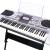 美科(MEIKERRG)MK-935力度キー電子キーボード61鍵盤大人の子供供の初心者知能教育家庭用の公式規格+大プロシュート