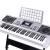 美科(MEIKEERGR)MK-810電子キーボンド61キーボード標準キーボード大人児童初学専門教育演奏電子キーパッドボンド公式標準装備+大祝儀バーガー+Z型琴架+琴腰掛け