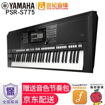 ヤマハ(YAMAHA)編曲キーボードPSR-S 670/675/975 61鍵盤音楽ワークステーション電子キーボンバースポットPSR-S 777アップグレード