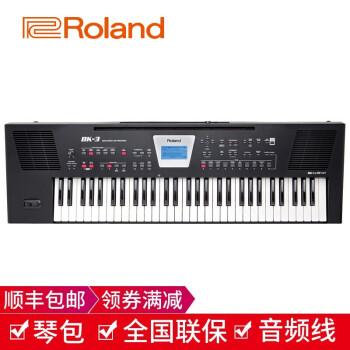 ローランドBK-3編曲キーボードbk 3黒