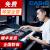 (CASIO)カシオ電子キーボンド61鍵盤の力加減ボタン試験クラスの子供が初めて学ぶ大人の電子キーボボンドドドCT-X 5000+琴架琴包の全部セットの部品