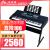 (MEDELI)ミッドエレクトリックキーボンド子供初学61鍵盤の力加減大人のエンターテイメントの子供A 850+琴のベンチの全セットの部品