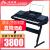 (MEDELI)ミッドエレクトリックキーボンド子供初学61鍵盤の力加減大人のアミューズメントの先生A 000+琴の腰掛けのセットの部品