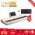 壹(The ONE)スマート電子キーボンド61鍵盤の力の強さ鍵盤大人の子供のおもちゃ電子キーボンドシャンパンゴールド+琴包