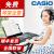 (CASIO)カシオ電子キーボンド61鍵盤の力加減ボタン試験クラスの子供が初めて学ぶ大人の電子キーボーボーボードCT-X 3000+琴架琴包の全セットの部品