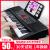 XINYUN新韻スマートAPP電子キー61ピアノ鍵盤大人初学入門児童専門教学337黒+大祝儀+Z琴架【インテリジェント版】