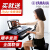 ヤマハ(YAMAHA)ヤマハ電子キボローPSR-E 463 61鍵盤子供用大人用琴