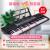 ベッキー多機能電子キーボンド成人子供用初心者入門大人61ピアノ鍵盤専門88黒智能和弹版【セット3】