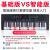 永美YM-300 E知能電子キーボンド大人61鍵盤幼児専門初心者入門家庭88鍵盤子供用電気ピアノ【クラシックブラック】インテリジェント版+工型ラック+大礼包