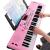 品帥61ボタン多機能知能教育電子キーボンド子供初学楽器子供玩具接続携帯パッド子供初学版(ピンク)