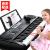 【受領券マイナス20】子供初心者の子供用スマートピアノの鍵盤は、マイクを持っている61ボタンの女の子のおもちゃです。【買うと8つプレゼント】照明教本版黒学練USB版の重ハンマーピアノの鍵盤です。