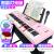 多機能電子キーボンド教育61ピアノキー大人子供初心者入門男性少女音楽器玩具88知能版(ピンク)ギフトバッグ+オルガンスタンド+ヘッドホンカバーライトテンキー