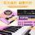 【受領券マイナス20】子供初心者の子供用スマートピアノの鍵盤は、マイク61ボタンの女の子のおもちゃです。大人用の子供には、「9つのオルガンカバーを買うと、9つのオルガンが付いてきます。」ピンクライト教育USBピアノのキーがあります。