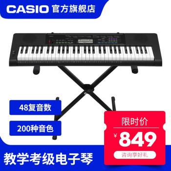 カシオ(CASIO)電子キーボンド大人入門子供初心者専門61キー級携帯型電子ピアノ知能APP教育まねるピアノキーボード玩具1号CTK 3388+X琴架+豪華ギフトバッグ