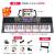 美科電子キーボンド成人子供用初心者入門61ピアノ鍵盤家庭用大人琴88知能版+Z型琴架【点灯版】