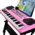 子供用のかわいい赤ちゃん(QIAO WA BAO BEI)子供用の電子キーボンド子供用多機能音楽子供用のおもちゃ楽器赤ちゃんピアノ