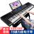 XINYUN多機能電子キーボンド成人初学73強度ピアノ鍵盤専門教育968黒+大祝儀バッグ+Z琴架