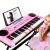 【受領券マイナス20】子供初心者の子供用スマートピアノの鍵盤は、マイクを持っている61ボタンの女の子のおもちゃです。【買うと8になります。】ライト教育版ピンクで、USB版の重ハンマーピアノのキーを練習します。