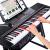 【Lサイズ2.2 cm鍵盤の幅】子供用電子キーボー大人男女初心者には61鍵盤のピアノ知能モデル(点灯と弾き)+Z型金属オルガンラック+初心者大礼装バッグが適用されます。