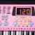 八度ビビー61キー子供電子キーボンド初心者多機能早教益智玩具液晶ディスプレイ楽器ピアノ帯マイク61キープリンセスパウダー(教学大礼包)