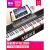 新商品の電子キーボンド成人子供用初心者入門61ピアノ鍵盤大人88基礎版+工型琴架