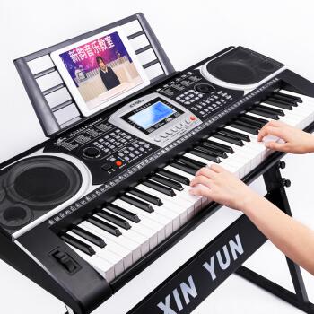 新しい韻(XINYUN)61鍵盤の力の強さのキーボードの電子キーパッドのボードの多機能の3歩の教育の大人の子供の試験レベルの練習の教育はUSBメモリのイヤホンのBluetoothをつなぎます。