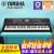 ヤマハヤマハ電子キーボンド61鍵盤PSR-E 463/76鍵盤EW 410子供の初心者演奏キーボードE 453アップグレード76鍵盤EW 410公式配置+【リズム拡張パック】