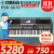 ヤマハヤマハ電子キーボンバーPSR-S 670/S 75/S 955専門ハイエンド61キーmidi編曲演奏キーボードスポットPSR-S 670+拡張音色リズムパック+中国語パネル