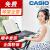 (CASIO)カシオ電子キーボンド61鍵盤の力度キーは、試験級の子供が初めて学ぶ大人の電子キーボーボーボードCT-X 3100+全部の部品です。