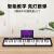 テレーズ電子キーボンド成人子供61鍵盤携帯電子ピアノ編曲キーボード知能電子キーボンド+琴包+琴架