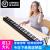 美音天使の携帯型手巻きピアノ88鍵盤の専門版大人の初心者入門携帯型電子ピアノに厚い電子キーボー88鍵盤尊耀版-優雅な黒のライトと弾きます。