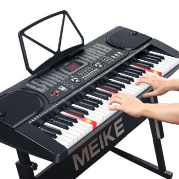 MK-8618インテリジェント版61鍵盤多機能スマート教育電子キーボード児童初学楽器接続ヘッドフォンフォンフォンパッド